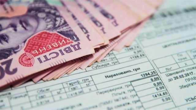 Должникам по коммуналке рассказали, кому и при каких условиях положена жилищная субсидия
