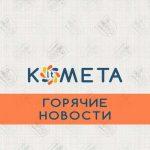 Чаще всего по Украине путешествуют киевляне, состоятельные люди и владельцы авто — опрос