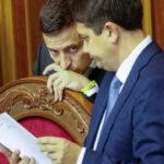 Зеленський провів нараду зі Шмигалем та Разумковим: про що говорили