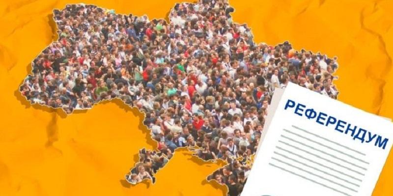 По стопам Путина: чем грозит Украине закон Зеленского о референдуме
