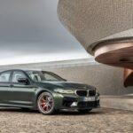 Новый BMW M5 CS получил 635 л.с. и крутую внешность. Первые фото