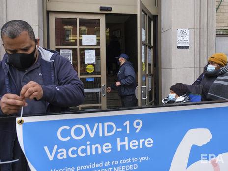 В мире сделали более 202 млн прививок от коронавируса – данные Bloomberg