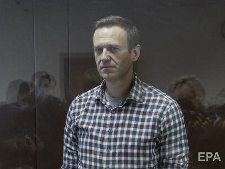 Евросоюз завтра обсудит отказ России отпускать Навального по требованию ЕСПЧ