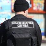 На Львівщині внаслідок вибуху загинули двоє людей