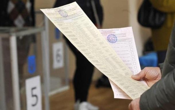 """В Золотоноше полиция расследует регистрацию на выборы кандидата-""""двойника"""""""
