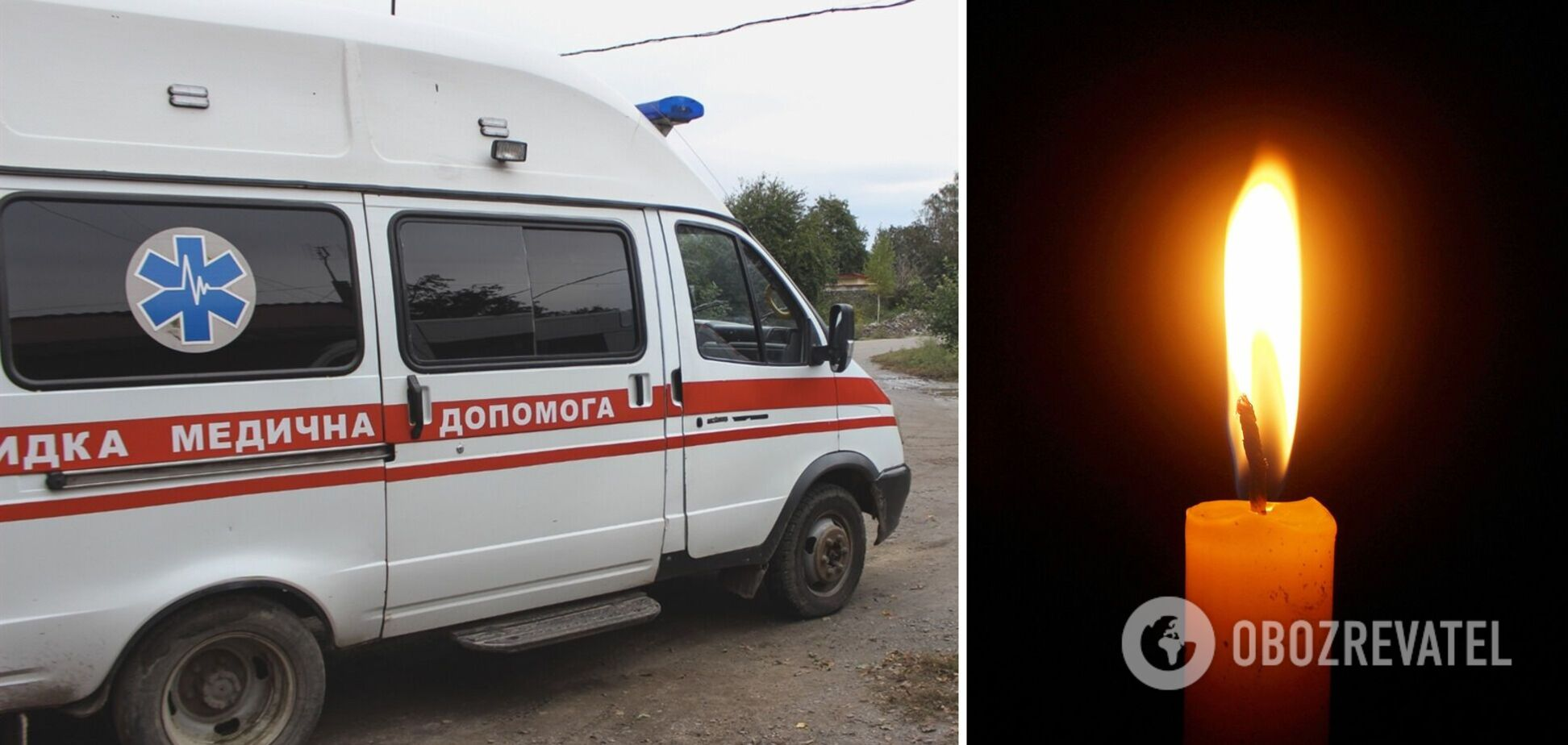 Во Львове угарным газом отравились два человека: стали известны детали трагедии