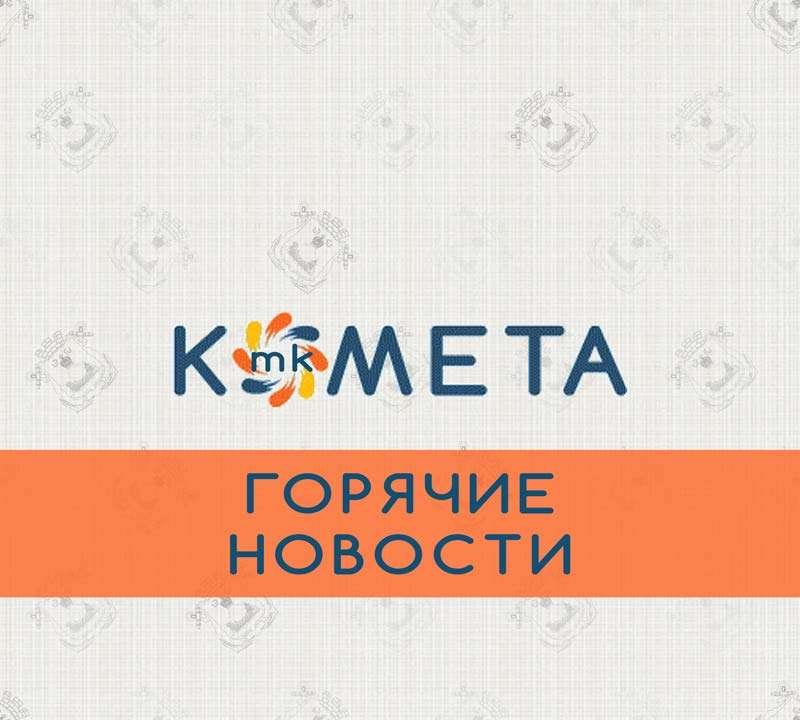ЦИК РФ утвердил результаты выборов в Госдуму. Все жалобы оппозиционеров отклонили