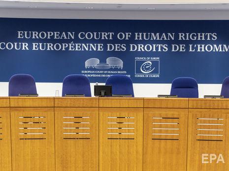 ЕСПЧ признал нарушения прав человека во время разгона Майдана