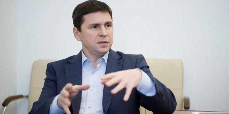 Советник Ермака рассказал, как в Украине будут бороться с олигархами