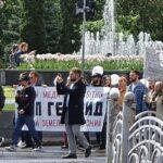 """Антипрививочники и """"неверующие"""" в коронавирус устроили шествие по центру Киева (фото, видео)"""