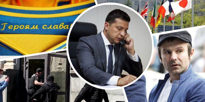 Главные события недели: разговор Байдена и Зеленского, скандал с формой Украины к Евро-2020, развод Вакарчука