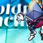 Отделение торговли криптовалютой Goldman Sachs расширяется до эфира