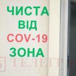 Когда ожидать четвертую волну коронавируса в Украине: в Минздраве дали ответ
