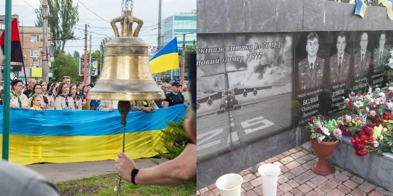 Слезы, свечи и воспоминания: как Украина почтила память погибших 7 лет назад в крушении Ил-76 над Луганском