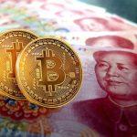 Центральный банк Китая объявил криптовалютные транзакции незаконными