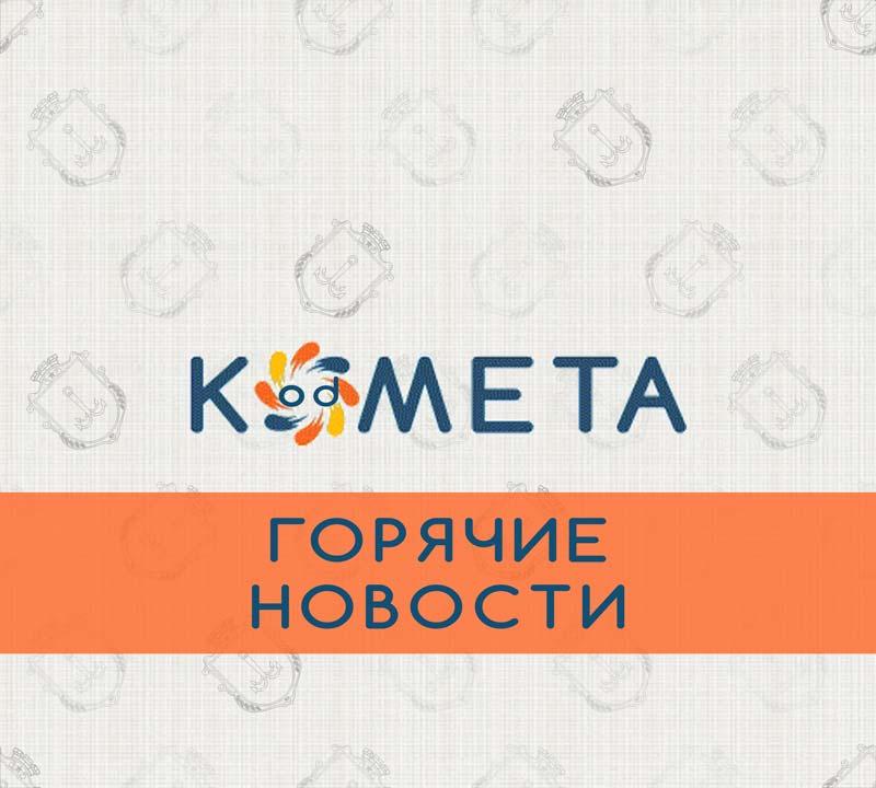 """""""Дефицит газа в Европе – результат политики Еврокомиссии"""". Путин заявил, что РФ готова увеличить поставки, но по """"Северному потоку – 2"""""""