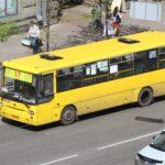 В регионах с красным уровнем эпидемической опасности запретят работу общественного транспорта