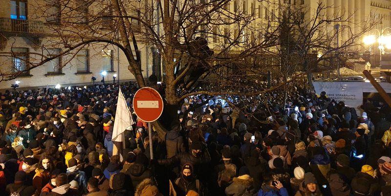 Изменения будут: что говорят украинцы после потасовки на Банковой в Киеве