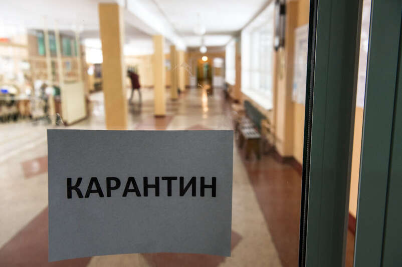 """В Кабмине объяснили, какие новые ограничения будут в """"красной зоне"""""""