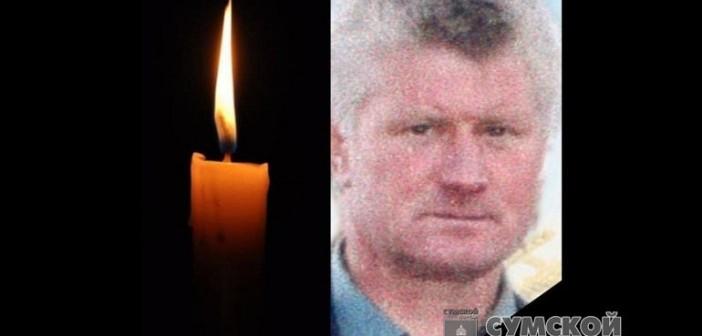 На Сумщине погиб директор машиностроительного завода