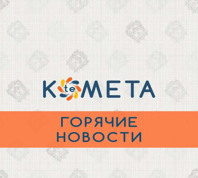 На киевской трассе под Ровно в ДТП влетели полицейские
