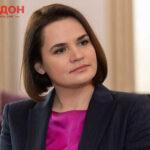 Тихановская: Меня зарегистрировали кандидатом в президенты, чтобы посмеяться надо мной