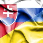 Правительство Словакии включило в стратегию внешней политики поддержку курса Украины в НАТО
