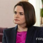 """Тихановская: Клянусь, я верила, что Лукашенко выйдет и скажет: """"Я ошибся. Я не должен был этого делать"""""""