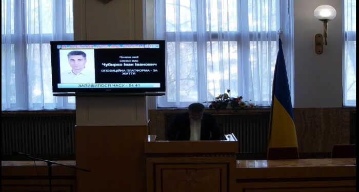 """""""Покинули засідання"""": через що депутати облради від ОПЗЖ не дочекались завершення сесії"""