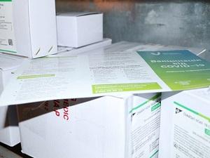На Закарпаття прибула перша партія вакцини проти COVID-19
