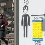 Итоги 20.09: Продление карантина и бойня в ПермиСюжет