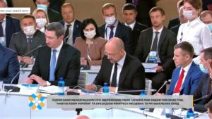 Рынок газа в Украине: к чему приведет сомнительный меморандум между центральной властью и мэрами городов