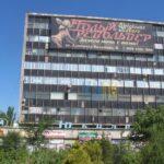 Дом быта в центре Запорожья продали американцу: что может появиться на его месте