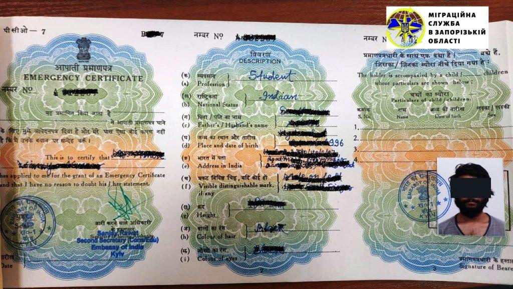 Потерял высшее образование: в Запорожье депортировали студента-медика (ФОТО)