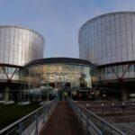 Конкурсная комиссия объявила о начале приема документов от кандидатов в судьи ЕСПЧ