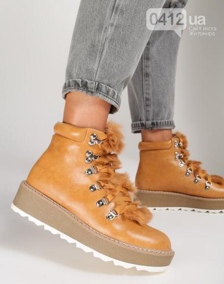 Купівля жіночих зимових черевик