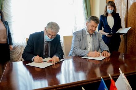 Житомирська ОДА підписала два меморандуми з потенційними інвесторами