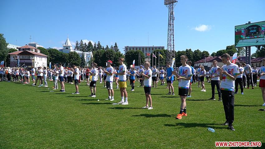 Близько тисячі дітей з Житомирської області долучилися до всеукраїнської спортивного заходу