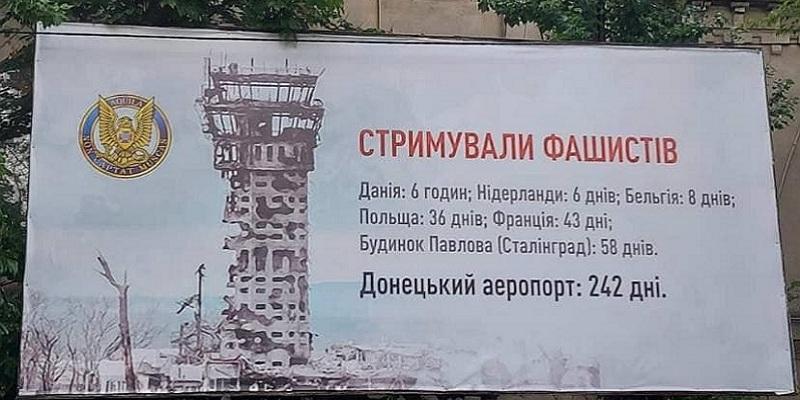 СБУ поздравило путинских консулов в Харькове с Днем России (фото)