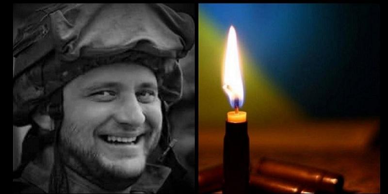 Стало известно имя военного, погибшего от обстрела возле Водяного