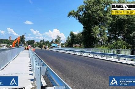 У Житомирській області відкрили міст через річку Норин, хоча ремонтні роботи ще незавершені