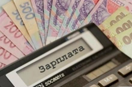 Мінфін показав прогноз збільшення мінімальної заробітної плати: з 1 січня наступного року – плюс 500 грн