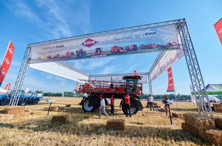 Аграріїв Житомирщини запрошують на наймасштабнішу польову подію літа – УКАБ Агротехнології. ЦЕНТР