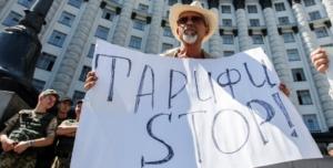 Повышение тарифов на отопление в столице: пока удар – по бизнесу, населению приготовиться