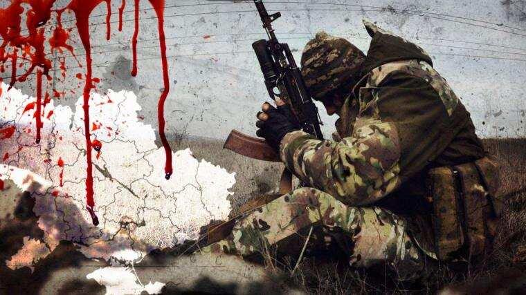 На Донбасі загинув український боєць, підстрелений ворожим снайпером