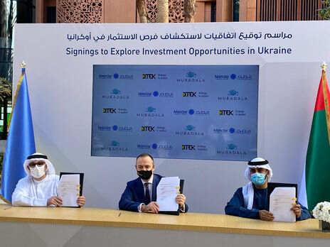 Холдинг Ахметова подписал меморандум с инвестиционным фондом из ОАЭ для развития возобновляемой энергетики