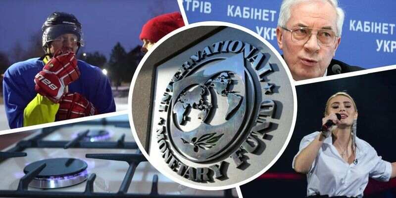 """Главные события недели: завершение миссии МВФ в Украине, новые цены на газ за январь, """"НАШ"""" влип в неприятности из-за Азарова"""