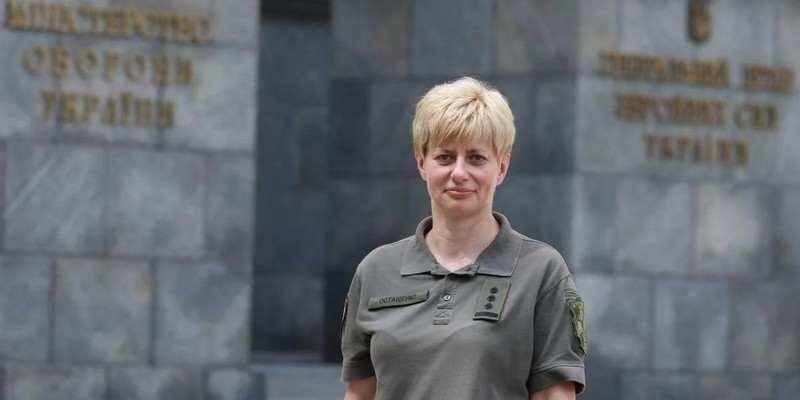 Впервые в истории ВСУ женщина возглавила одно из командований