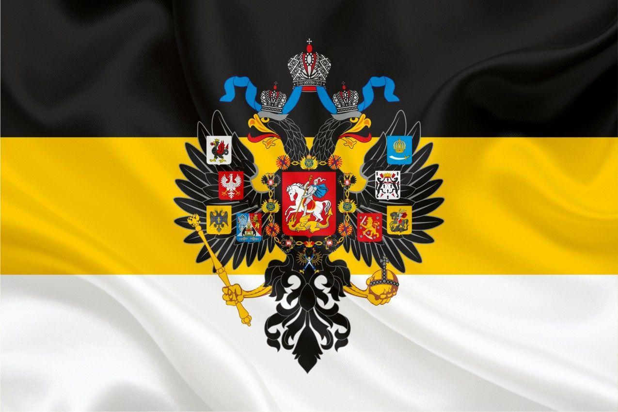 городских картинка герб имперский синнабон известны всему