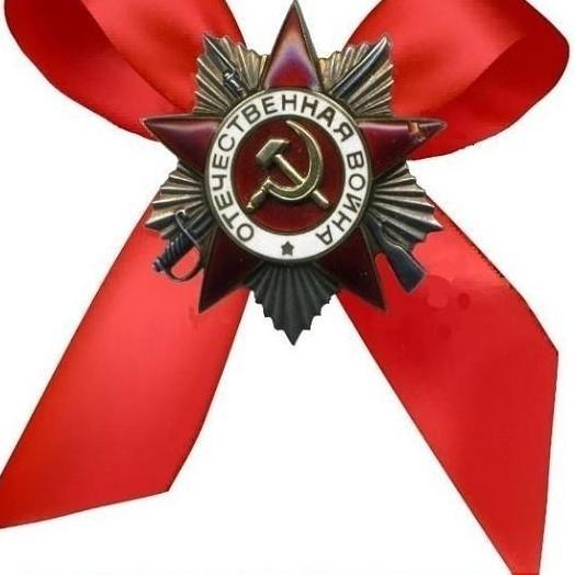 Создание советов народных депутатов